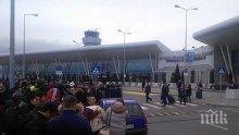 ОТ ПОСЛЕДНИТЕ МИНУТИ! Няма бомба на Летище София