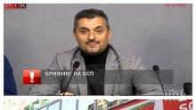 ИЗВЪНРЕДНО В ПИК TV! Седмица преди вота на недоверие: БСП атакува властта заради убийствата! Кирил Добрев се шегува: Сумиста ми е доведен брат! (ОБНОВЕНА)
