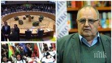 САМО В ПИК! Проф. Божидар Димитров с горещ коментар за Борисов на старта на европредседателството, ще има ли провокации и кой руши авторитета на България пред Европа
