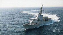 Двама моряци от ирански боен кораб в неизвестност след инцидент в Каспийско море