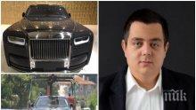 "САМО В ПИК! Отвлеченият Адриан Златков влезе в релси и пак продава коли! Младото момче обяви ""Ролс Ройс"" за 1,2 млн. лева"
