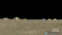 Откриха извънземен град на Луната (ВИДЕО)