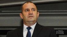 Румен Радев с коментар за отхвърлянето на ветото по антикорупционния закон