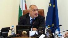 """Напук на """"Гардиън"""" и доносите: Голям ден за Борисов, голям ден за България"""
