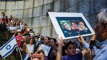 """Лидер на """"Хамас"""" бере душа в болница след изстрел в главата"""