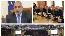 ПЪРВО В ПИК TV! Борисов гневен на заседанието в НДК! Премиерът избухна: Дайте им всички билбордове да пишат каквото лошо има, нека се покажем какви сме (ОБНОВЕНА/СНИМКИ)