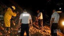 ТРАГЕДИЯ! Калните свлачища в Калифорния отнеха живота на най-малко 13 души