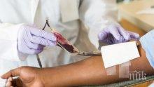 ЗОВ ЗА ПОМОЩ! Млада жена с рядка болест спешно се нуждае от кръвна плазма