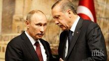 Президентите на Турция и на Русия са отбелязали като приоритет мирното разрешаване на кризата в Сирия
