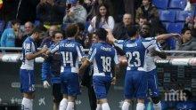Еспаньол удари като гост Малага с 1:0 в първенството на Испания