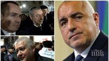 САМО В ПИК TV! ЕКШЪНЪТ В СОФИЯ: Борисов на върха на Европа! Над 5000 излязоха срещу екорекетьорите! (СНИМКИ/ОБНОВЕНА)