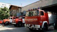 ТРАГЕДИЯ! Трима загинаха при пожар във Великотърновско