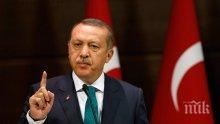 Ердоган: Турция продължава военната операция в Сирия