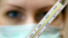 Пловдив е пред грипна епидемия