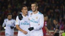 """Криза! Реал (Мадрид) завърши 2:2 на """"Сантяго Бернабеу"""" с втородивизионен тим"""