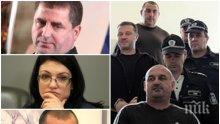 """ШОКИРАЩИ РАЗКРИТИЯ! Бивш служител на ГДБОП алармира: Животът на три важни фигури в България е в пряка опасност заради """"Килърите"""""""