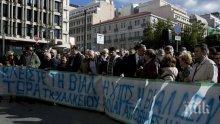 Атина отново блокирана от стачки