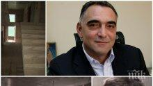 РАЗКРИТИЕ! Убиецът на Петър Христов се разминал с работник на строежа, от който е стрелял