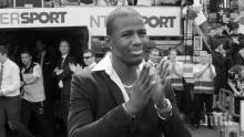 Трагедия! Футболист, играл на Световното в Бразилия, почина на 29-годишна възраст