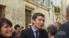 Френски град върна училищните менюта със свинско