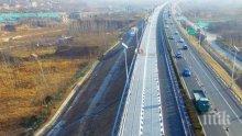 Екоминистерството одобри оценката за магистралата Русе-Велико Търново