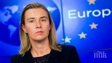 Федерика Могерини ще се срещне в Брюксел с външния министър  на Иран