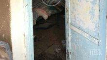ГОРЕЩИ КАДРИ! Това е къщата, в която си е пръснал мозъка Росен Ангелов - шесторният убиец от Нови Искър (СНИМКИ)