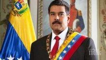 Николас Мадуро обвини водещите световни медии,  че водят информационна кампания срещу Венецуела