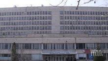 Въпреки заканите болницата в Ловеч няма да затваря врати
