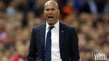 Тежък ултиматум в Реал Мадрид!