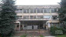 Всички шефове на болницата в Ловеч подават оставка заради липса на диалог с МЗ