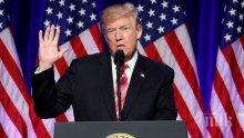 Доналд Тръмп обяви, че е малко вероятно да дава показания по разследването за руска намеса в изборите