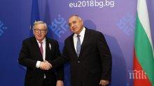 ЕКСКЛУЗИВНО В ПИК TV! Юнкер и Борисов отново рамо до рамо, ето какви теми обсъждат (ВИДЕО/СНИМКИ)