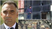 НОВИ ПОДРОБНОСТИ! Свидетели разкриха как точно е убит бизнесменът Петър Христов