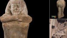 СЕНЗАЦИЯ! Откриха руини от две административни сгради на 4400 години в Египет