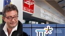САМО В ПИК! Шефът на БНТ Коко Каменаров проговори за ходенето по мъките със Зимната олимпиада! Проблемът е цената от 4,5 млн. евро