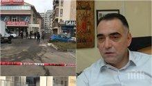 Кремират разстреляния бизнесмен Петър Христов