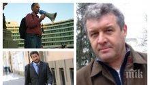 """САМО В ПИК TV! Екологът Филип Цанов разкрива защо Зеленият октопод смени опорната точка """"Банско"""" с """"Витоша"""" (ОБНОВЕНА)"""