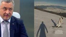 ИЗВЪНРЕДНО В ПИК! Валери Симеонов изригна срещу Доган: Не го уважавам, не е кой знае какъв политик, но е направил много бели на България