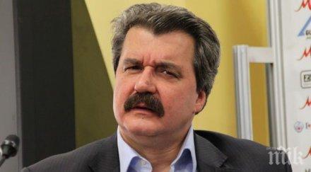 """Батков подари акциите си във вестник """"Стандарт"""" на журналистите"""