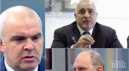 ЕКШЪН В ЕФИР! Депутат от ГЕРБ попиля социалист заради фалшива новина за резиденция на Бойко Борисов