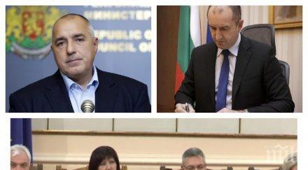 ИЗВЪНРЕДНО В ПИК TV! Скандал в парламента на старта на новата сесия - червените викат Борисов, отхвърлят ветото на президента върху антикорупционния закон - гледайте НА ЖИВО!