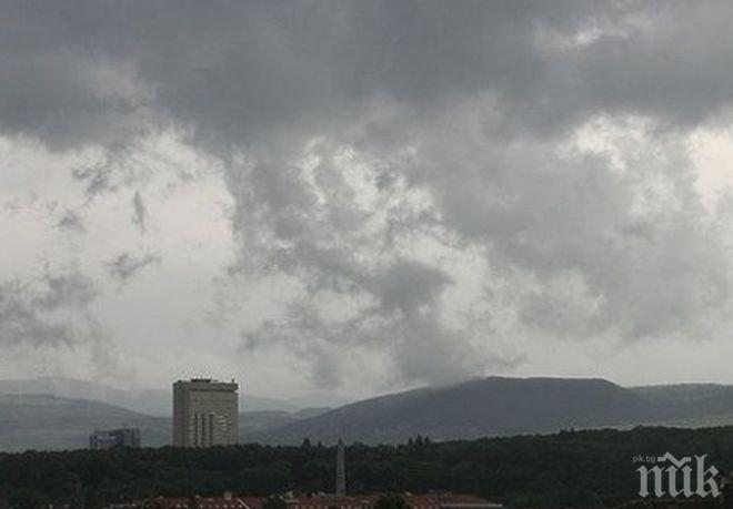 Започва промяна във времето: Облачно със слаб дъжд днес