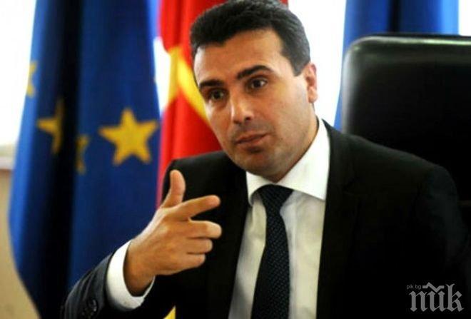 Македония реши: Албанският става втори официален език