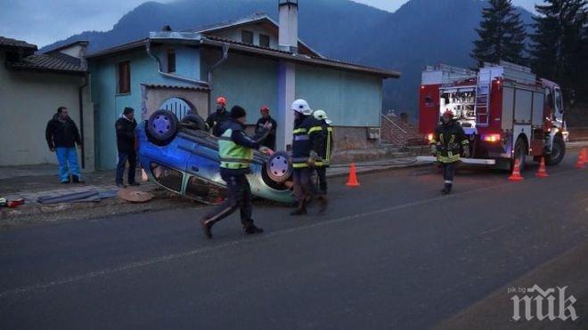 Млад шофьор оцеля след зрелищна каскада в Смолян