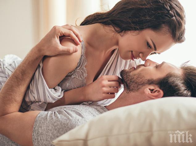 Безсъние, главоболие...? Правете секс!