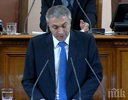 ДПС поиска Турция да се включи в общоевропейските процеси