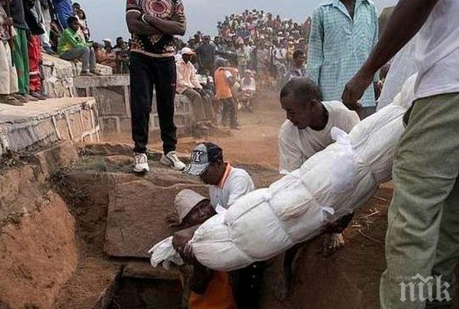 Външно предупреждава: Смъртоносна епидемия в Южна Африка!