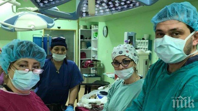 МЕДИЦИНСКО ЧУДО! Гинеколози извадиха 18-килограмов тумор от корема на 85-годишна жена