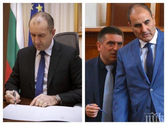ИЗВЪНРЕДНО В ПИК TV! Мощен скандал в парламента заради корупцията и ветото на президента Радев